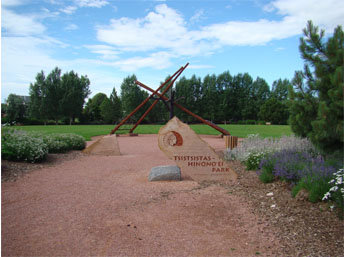 Image of Cheyenne Arapaho Park at the entrance to the park.